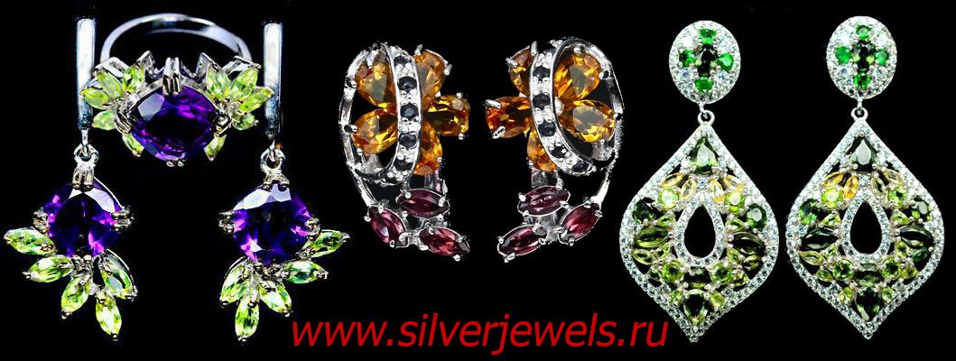 серебряные украшения silverjewels.ru изделия с натуральными камнями