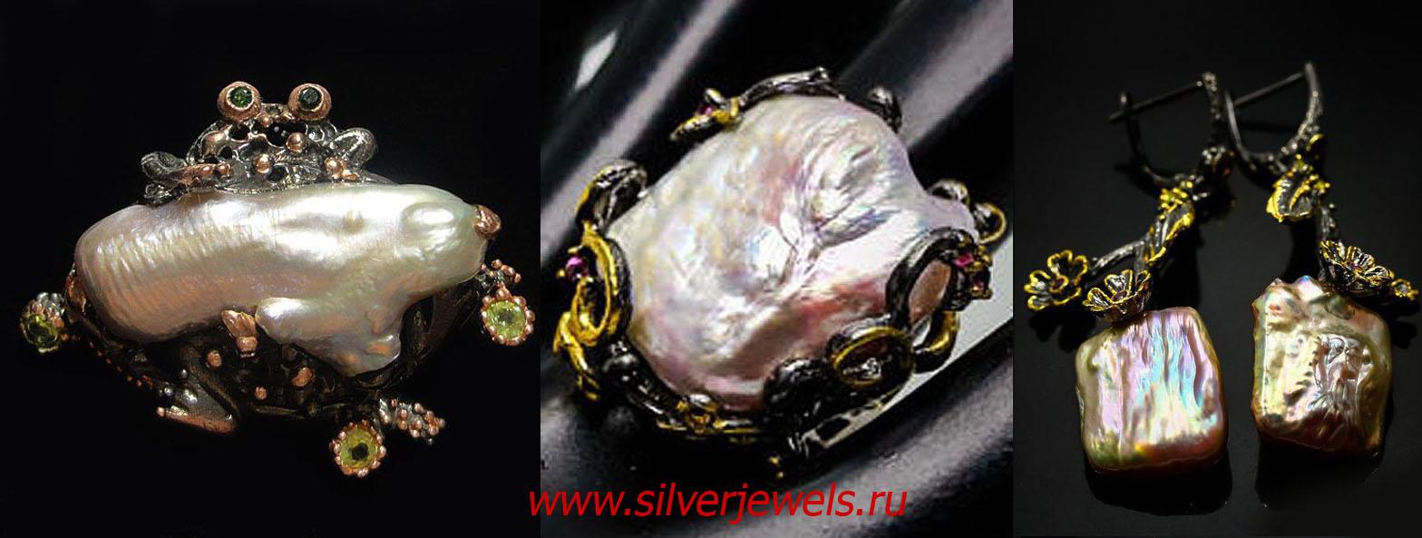 серебряные украшения silverjewels.ru ручная работа, жемчуг барокко